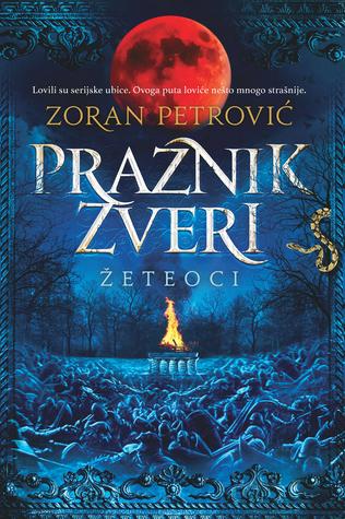 """""""Praznik zveri - Žeteoci"""" by Zoran Petrović"""
