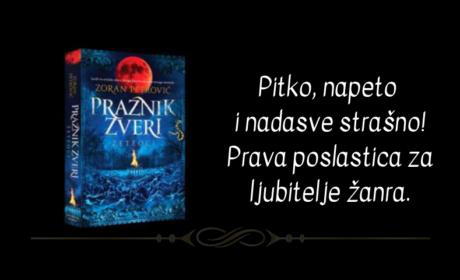 """""""Praznik zveri – Žeteoci"""" by Zoran Petrović"""