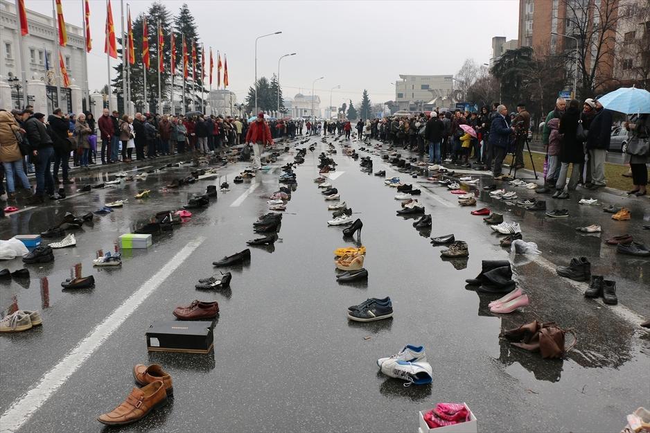 Grad cipela