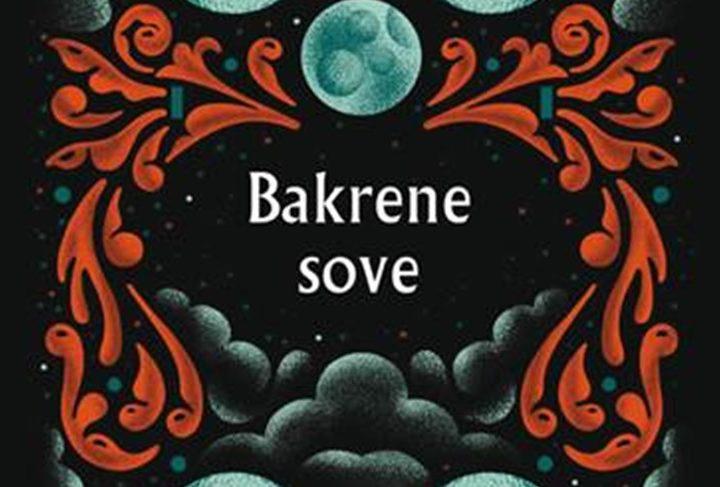 Bakrene sove (Pavao Pavličić)