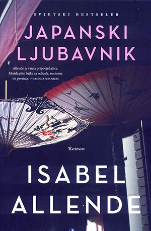 Isabel Allende: Japanski ljubavnik