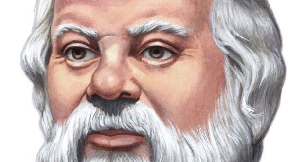 "Sokratove mudrosti: ""Prava mudrost je znati da ne znate ništa"""