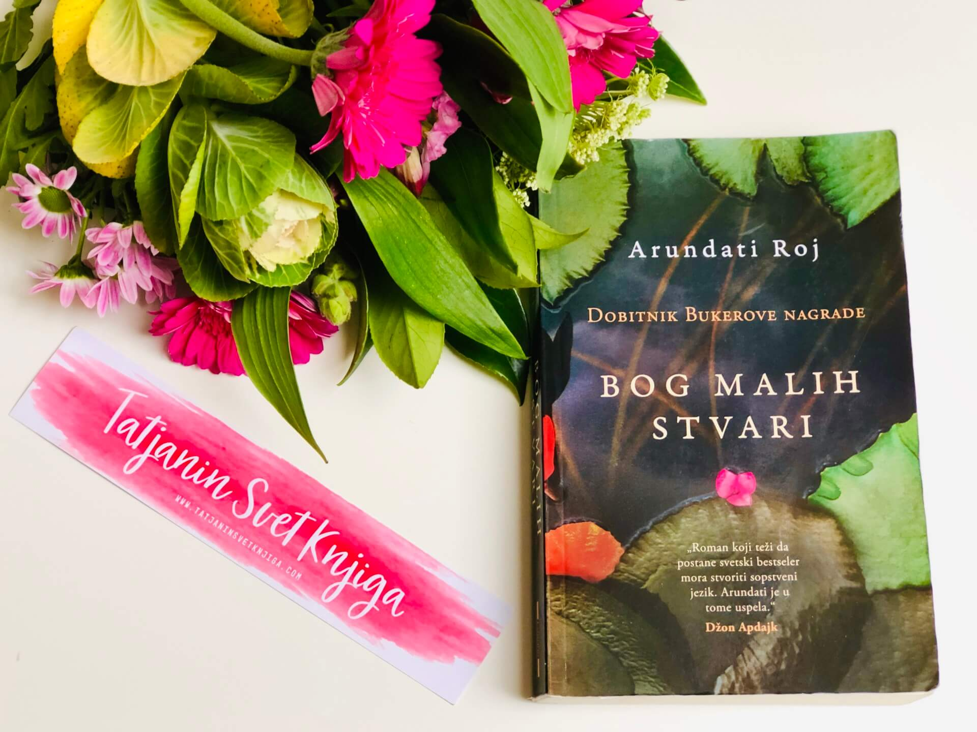 Arundhati Roy: Bog malih stvari